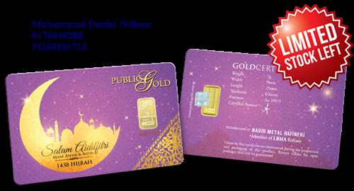 Public Gold LBMA Bullion Bar 1g (Au 999.9) - Raya