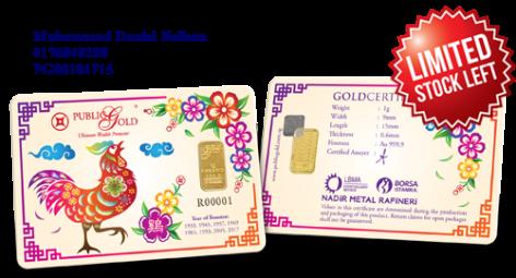 Public Gold LBMA Bullion Bar 1g (Au 999.9) - Rooster