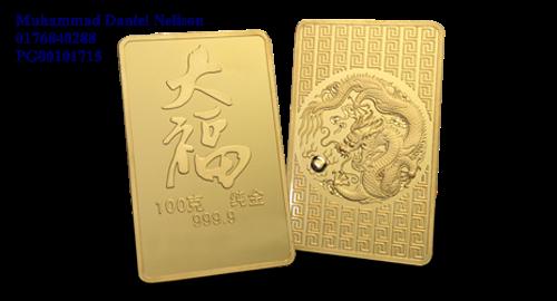Public Gold Tai Fook Series Bar 100g (Au 999.9)