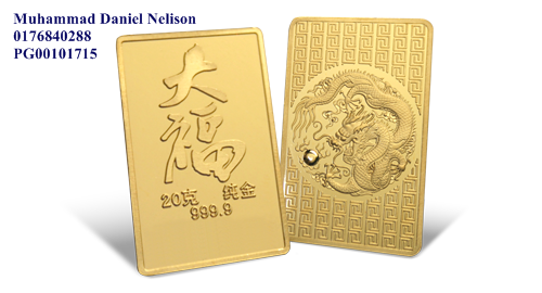 Public Gold Tai Fook Series Bar 20g (Au 999.9)