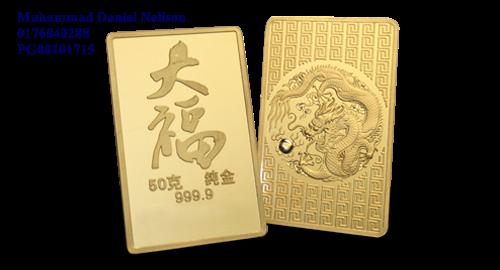 Public Gold Tai Fook Series Bar 50g (Au 999.9)