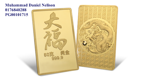 Public Gold Tai Fook Series Bar 50g (Au 999.9)